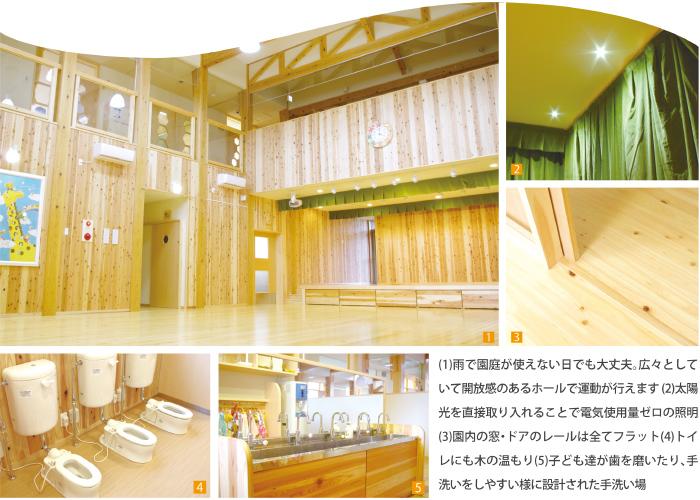 funabashi_ensha01