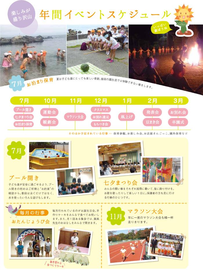 nenkan_maruyamai2015