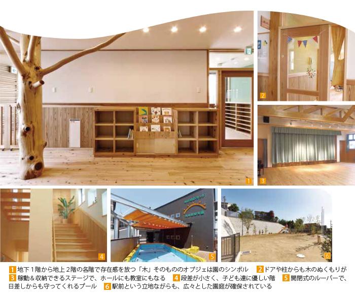 maruyama_ensha01